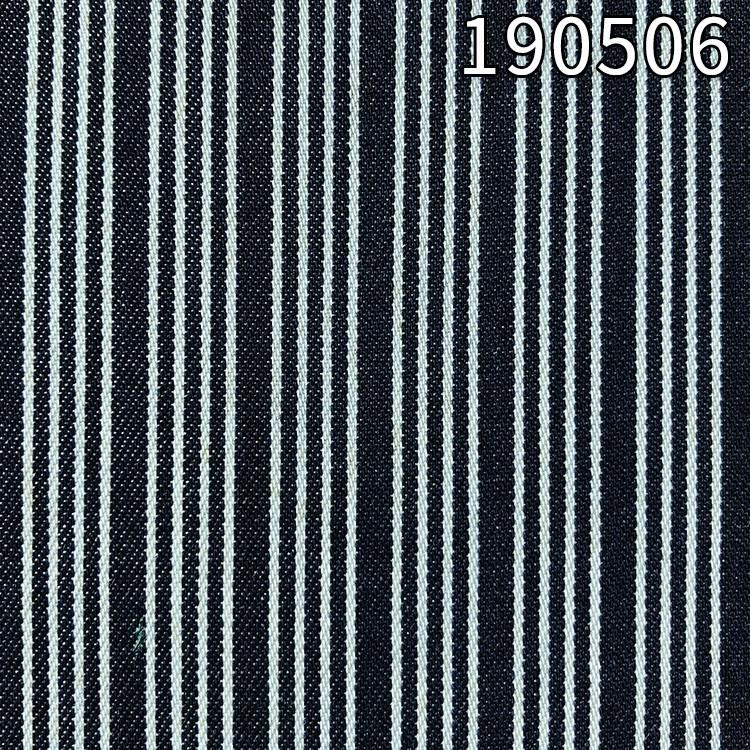 190506全天丝牛仔色织条面料