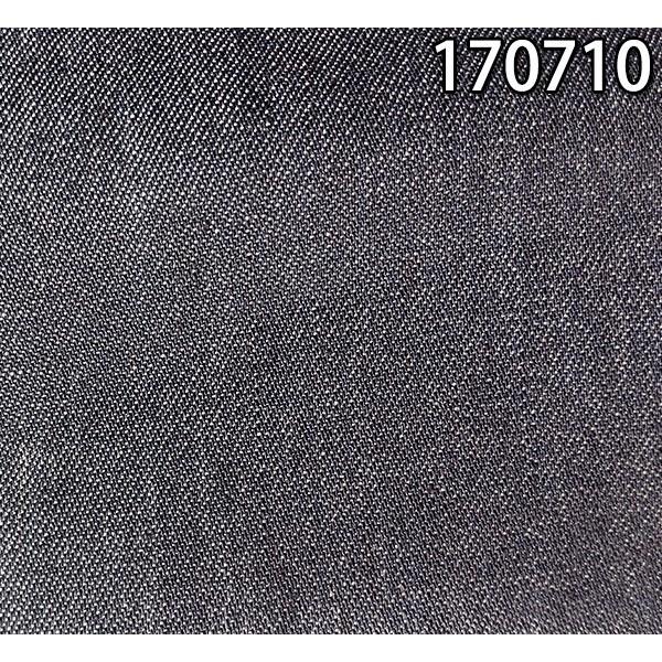 170710棉天丝牛仔 面料