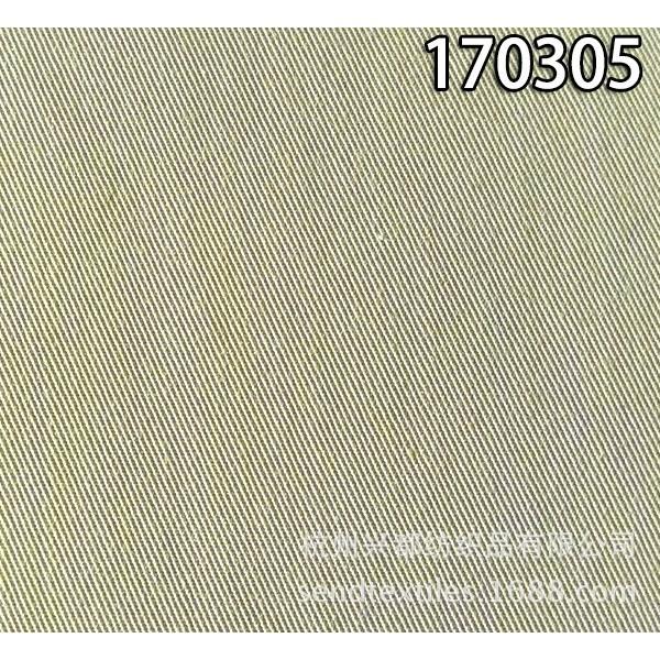 170305天丝棉T400斜纹面料 32S*150D天丝棉涤