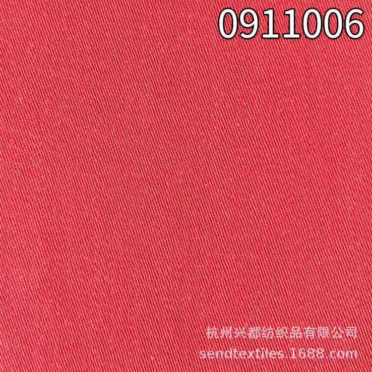 0911006全人棉春夏贡缎服装面料