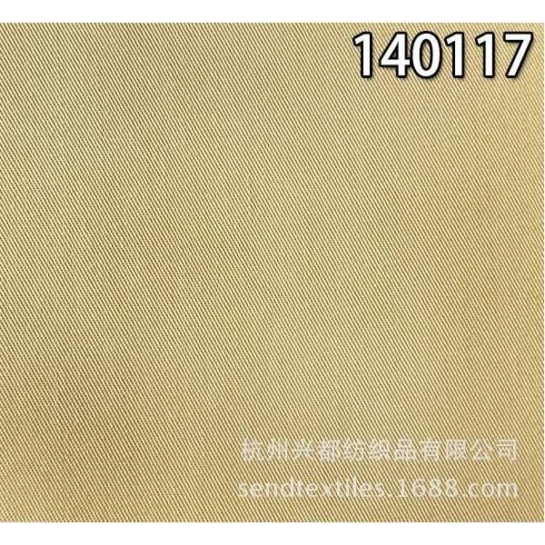 140117斜纹天丝涤弹力布