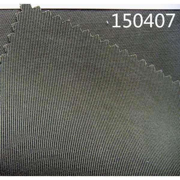150407斜纹天丝竹节面料 天丝外套面料