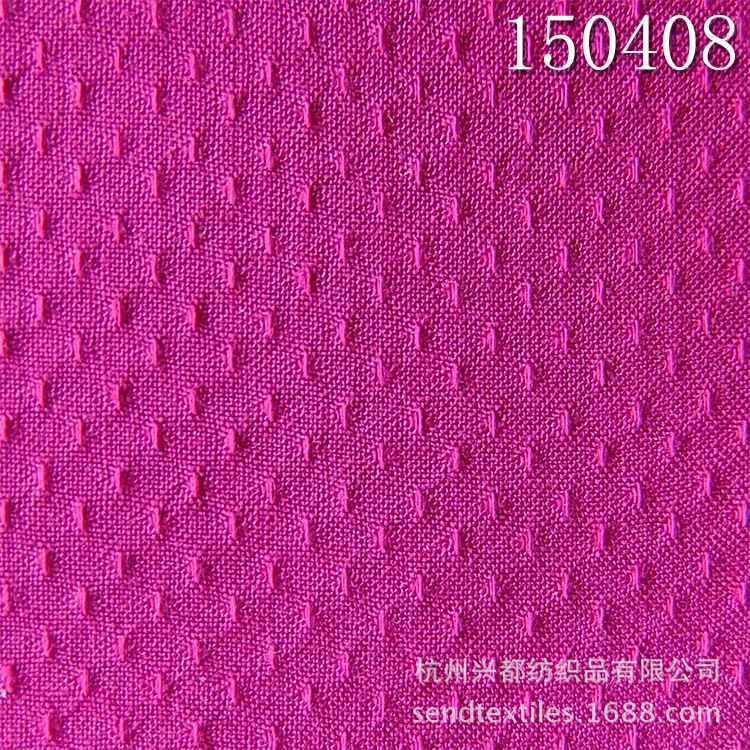 150408梭织人棉满天星提花面料 衬衫连衣裙面料