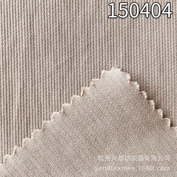 150404灯芯条天丝棉面料 梭织女装百福条裤子面料