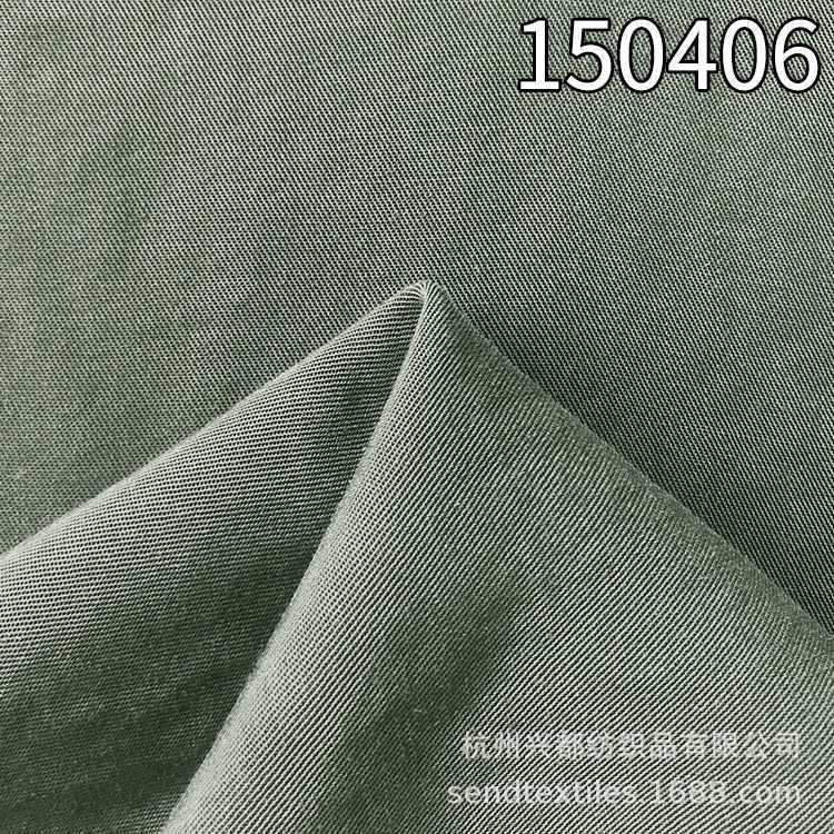 150406斜纹纯天丝纬向竹节衬衫面料