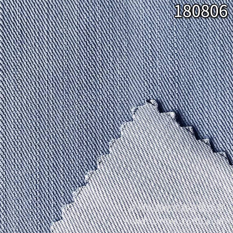 180806天丝竹节T400斜纹面料 天丝斜纹微弹面料