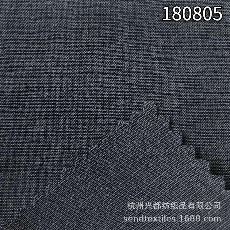 180805天丝涤麻平纹面料 春夏衬衫连衣裙面料