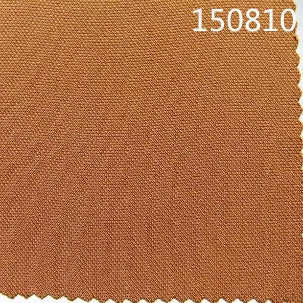 150810全莫代尔菠萝格服装面料