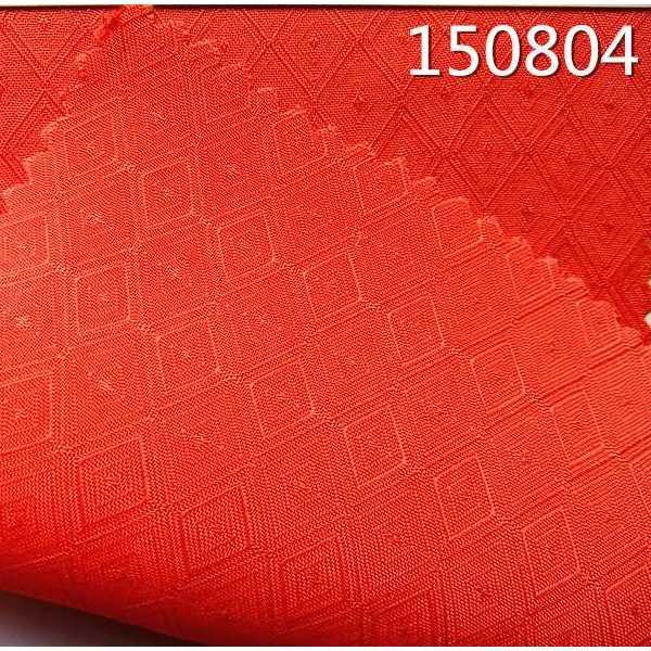 150804菱形格人丝人棉提花布 春夏服装面料