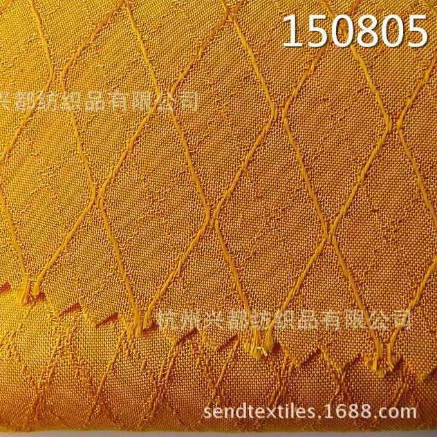150805人丝人棉提花布   超薄粘胶春夏女装面料