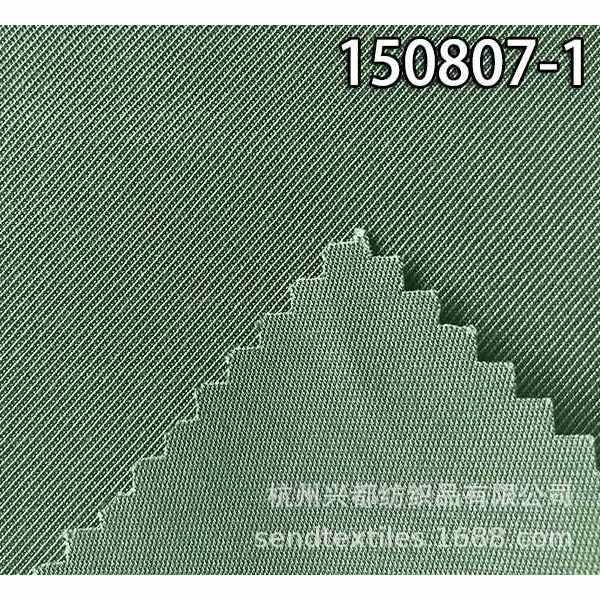 150807-1涤莫代尔斜纹服装面料