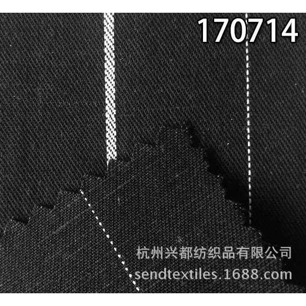 170714天丝麻斜纹交织涤条面料