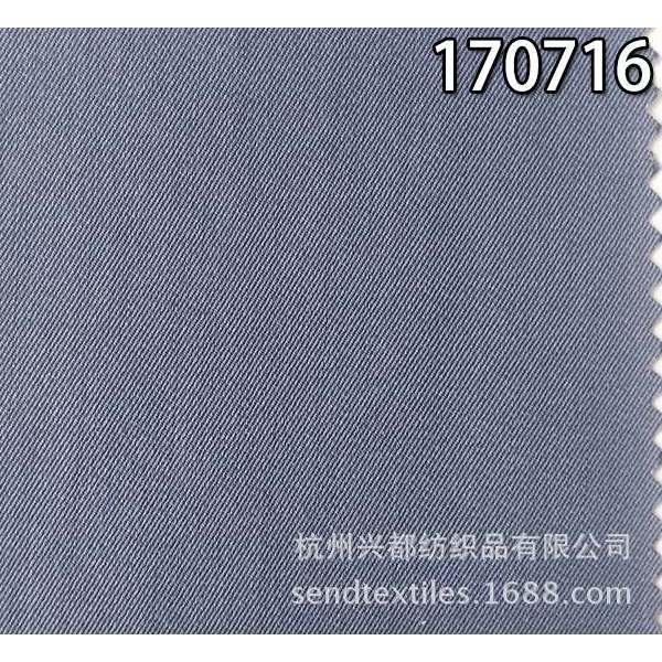 170716天丝涤弹力斜纹布