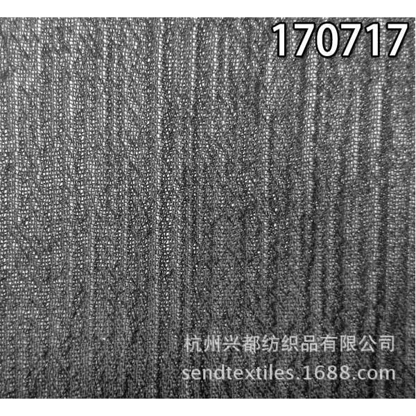 170717全人丝乔其平纹面料
