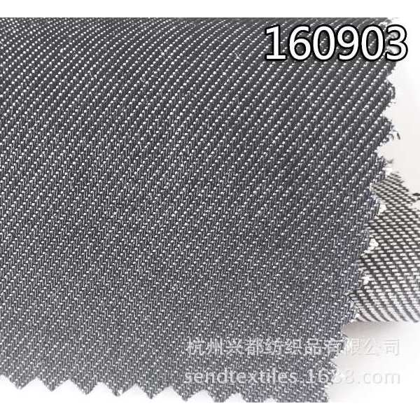 160903斜纹重磅全天丝牛仔 外套面料