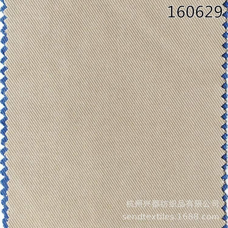 160629骑兵斜天丝涤面料