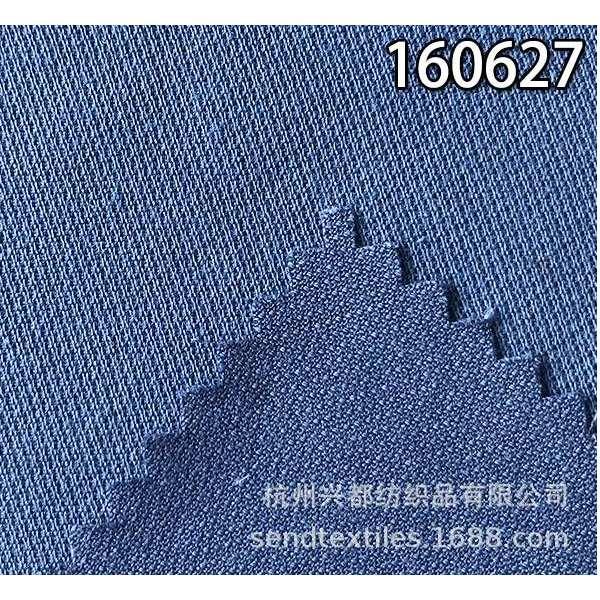 160627棉天丝提花服装面料