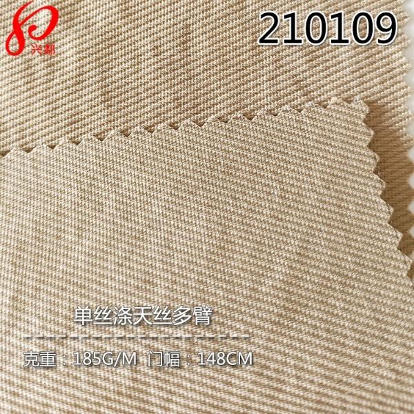 210109单丝涤天丝面料 天丝交织面料 天丝涤面料