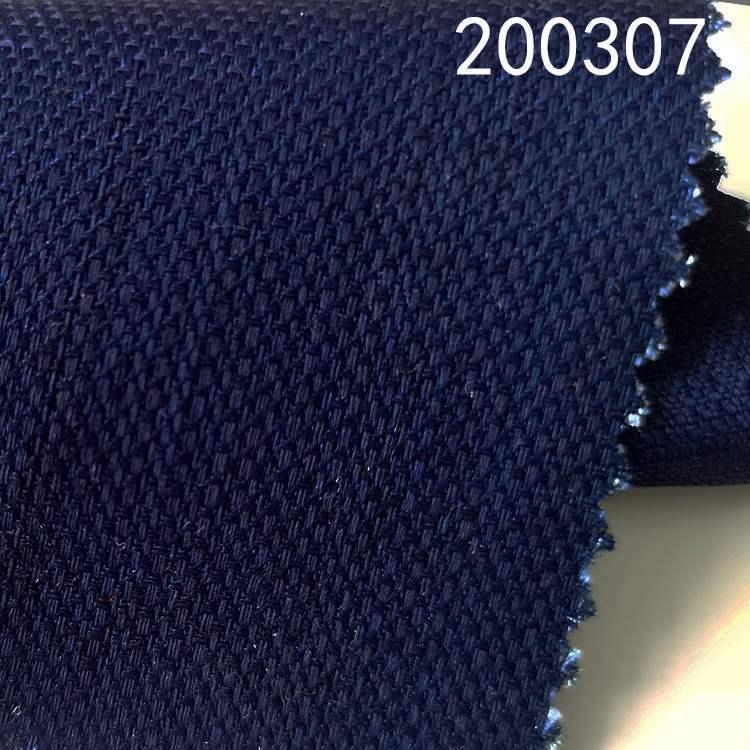 200307全天丝靛蓝小提花染色面料