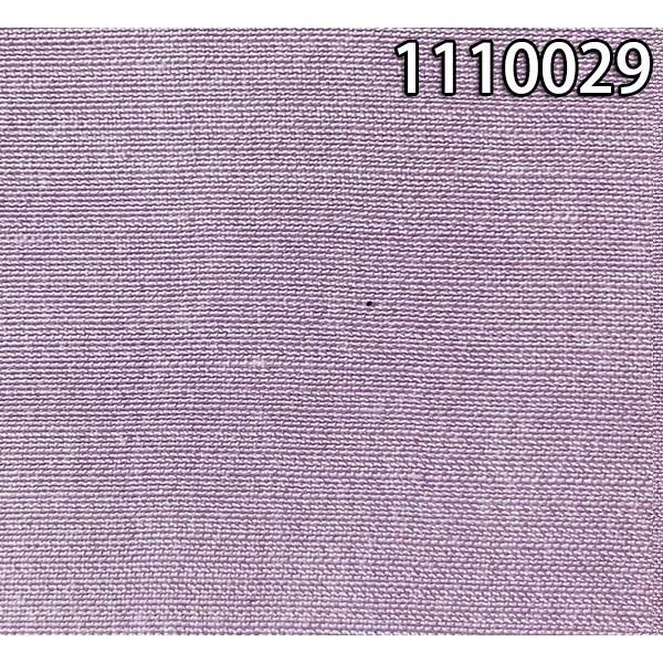 1110029人丝人棉平纹衬衫面料