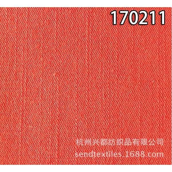 170211天丝竹节纬弹斜纹面料 天丝外套