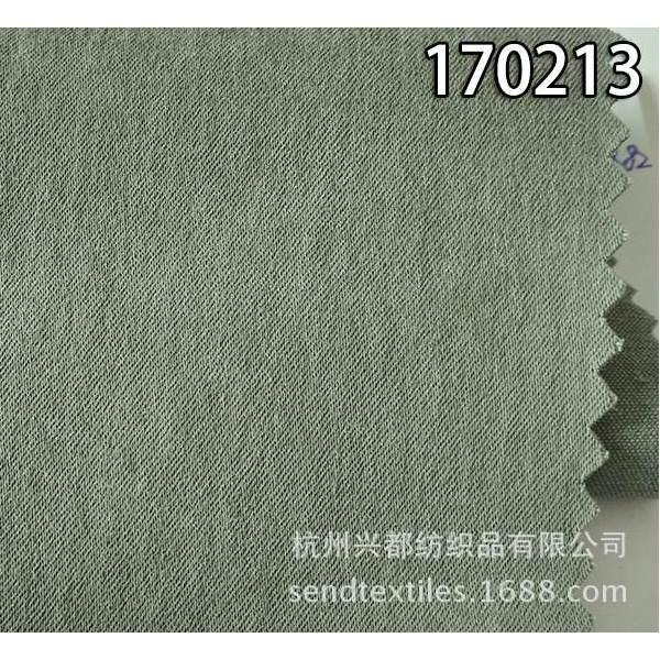 170213天丝棉弹力 缎纹面料 外套风衣面料