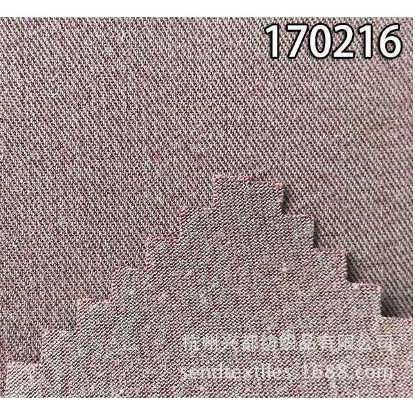 170216天丝人棉绉布 天丝粘胶斜纹衬衫面料