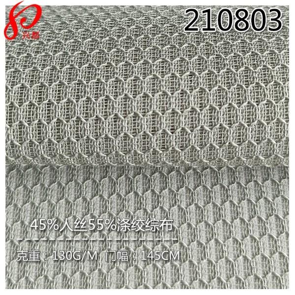 210803人丝涤纶绞综布 服装网眼布绞综面料130g