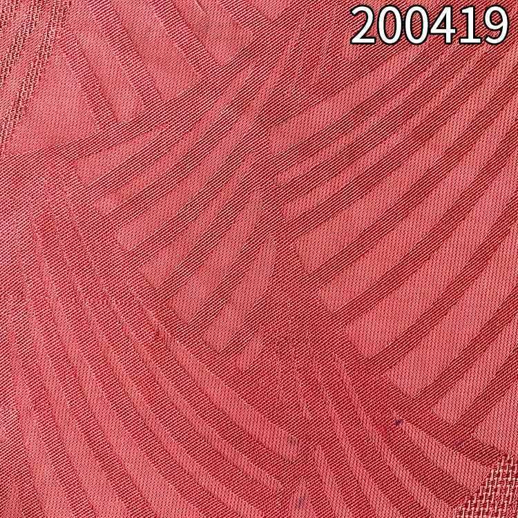200419轻薄涤天丝大提花服装面料
