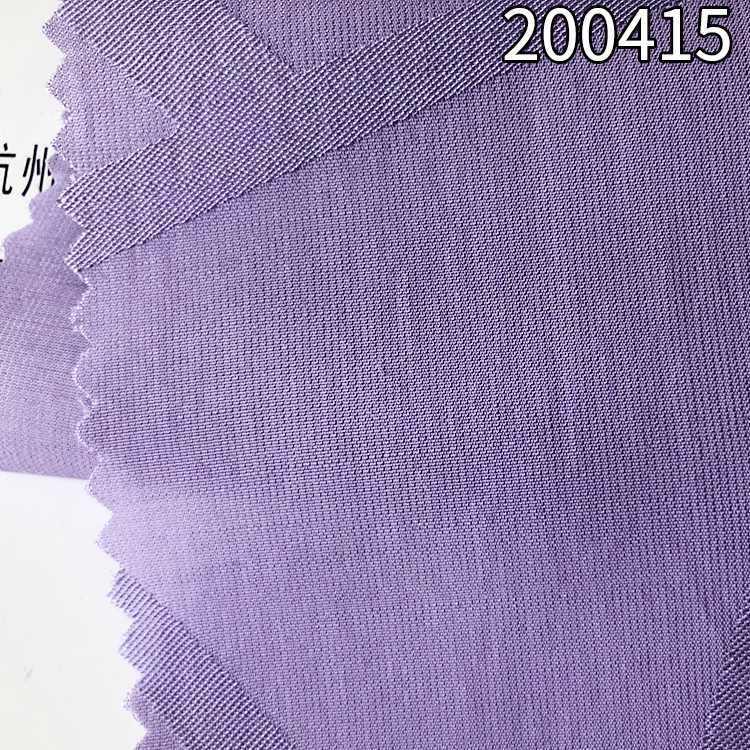 200415格子提花涤纶天丝  夏季衬衫连衣裙面料