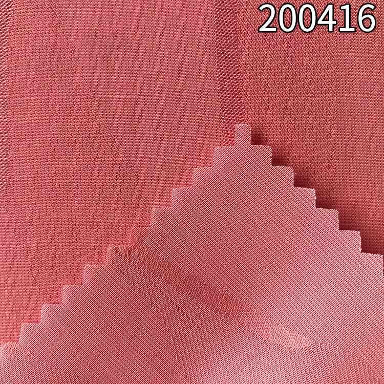 200416涤天丝柳叶提花春夏衬衫休闲服装面料