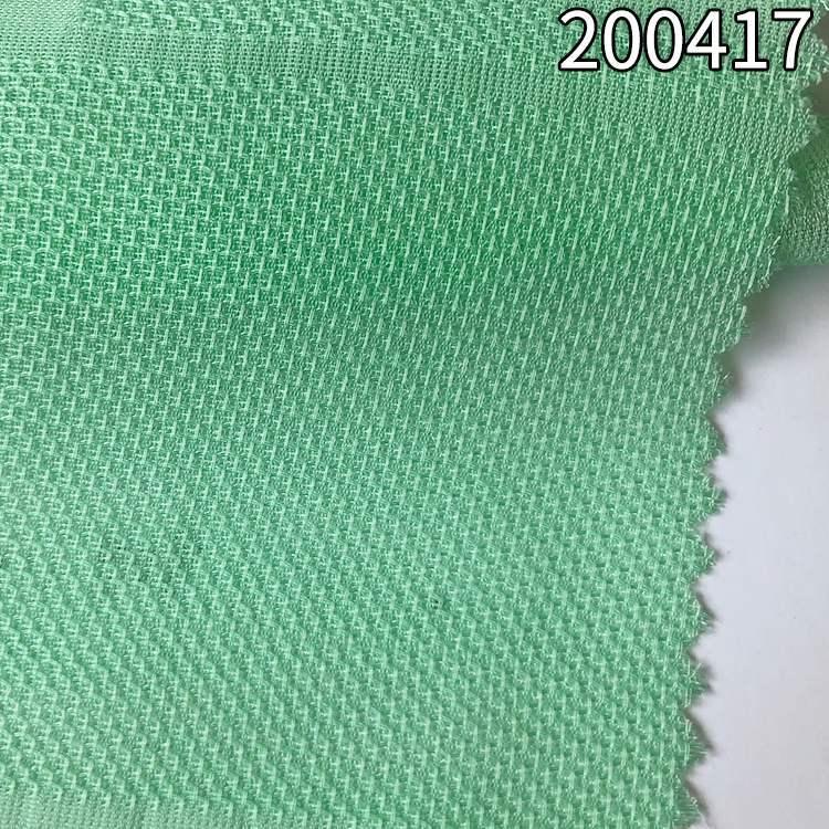 200417春夏衬衫连衣裙大提花涤纶天丝面料