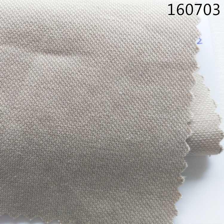 160703天丝棉提花女装连衣裙面料