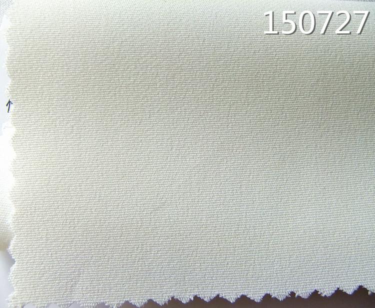 150727人丝弹力