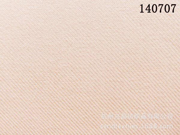 140707莫代尔棉