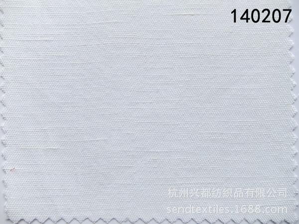 140207人丝麻