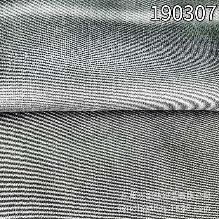 190307天丝贡缎 夏季床上用品床单被套枕套