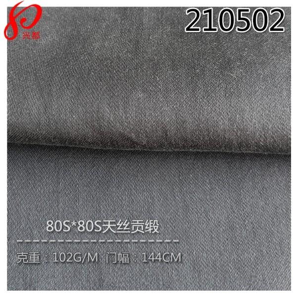 80S天丝贡缎面料 100%采用天丝莱赛尔纤维制成衬衫面料102g