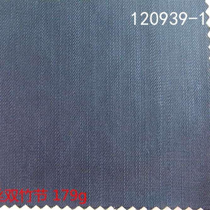 120939-1斜纹双竹节纯天丝面料
