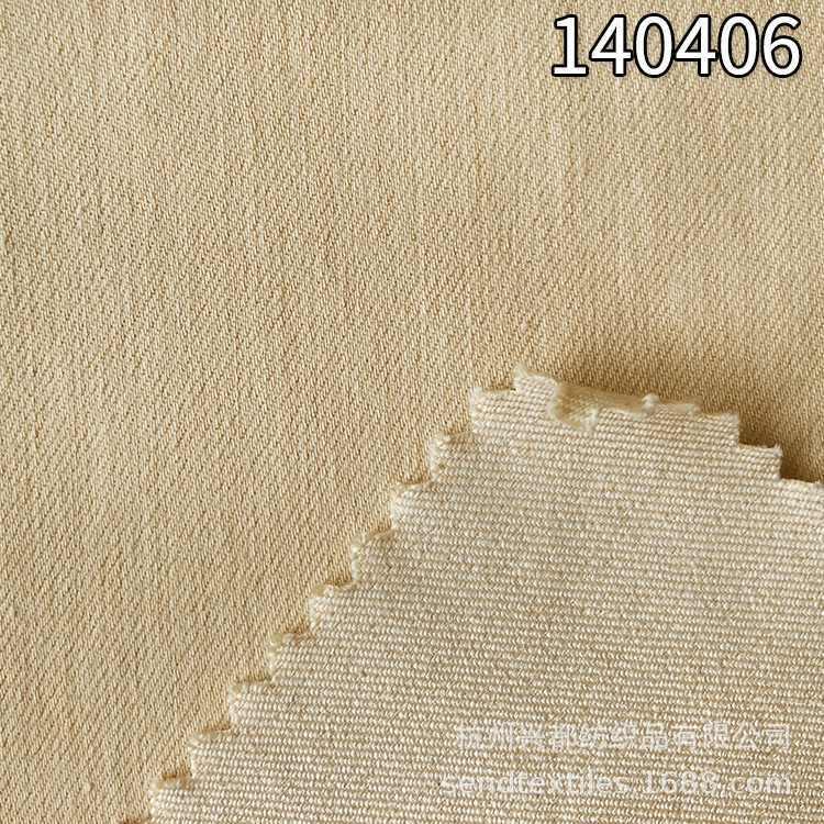 140406粘棉涤高弹力外套裤装面料