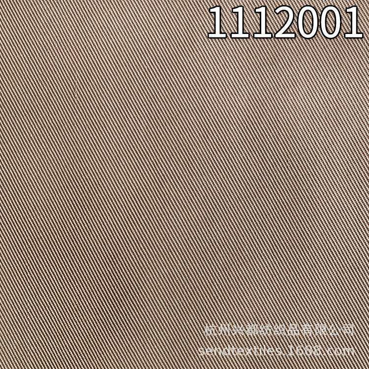 1112001天丝涤高档时装风衣面料