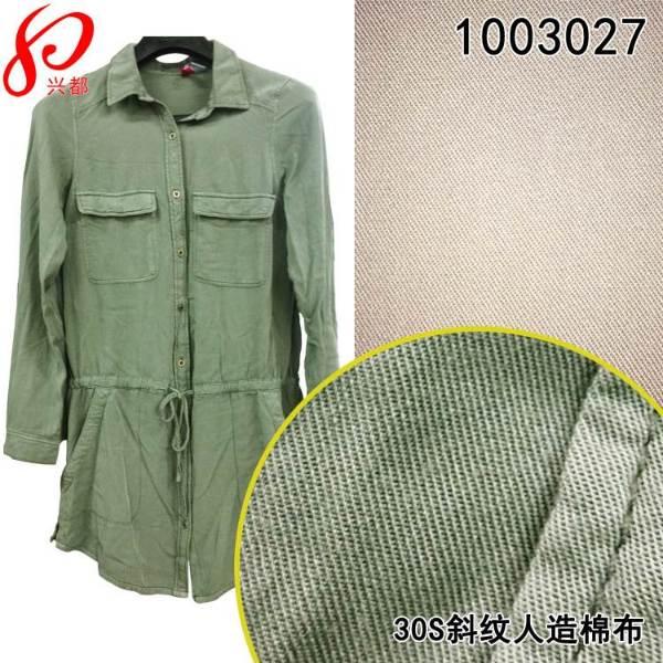 1003027梭织斜纹人棉衬衫布