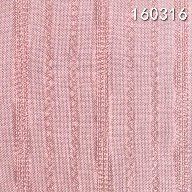 160316全人棉提花提条组织面料