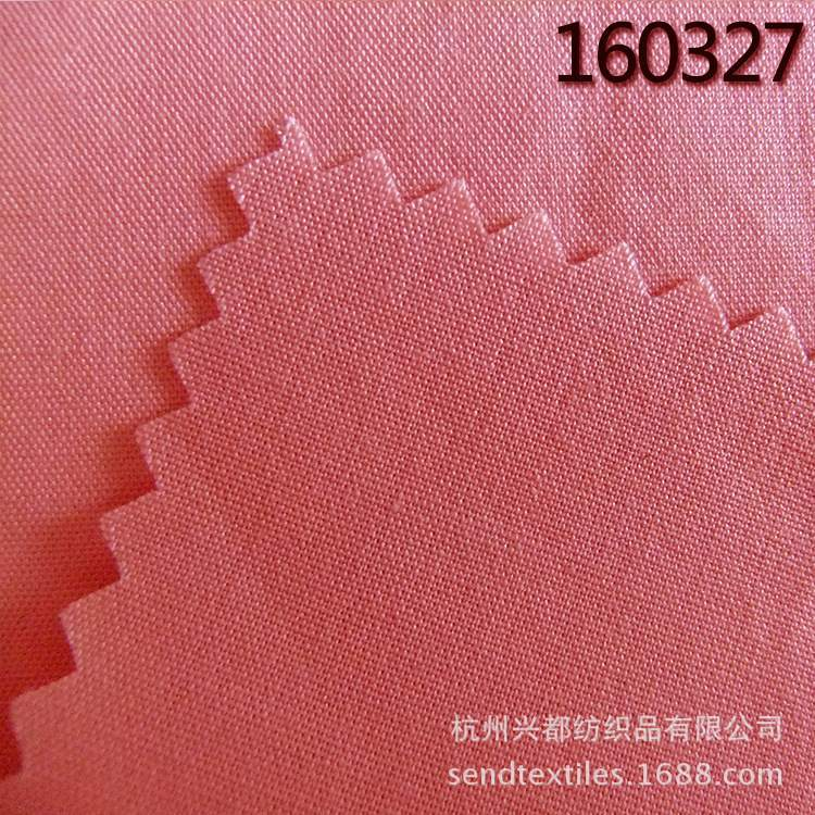 160327平纹棉粘混纺面料 棉人棉高档衬衫布