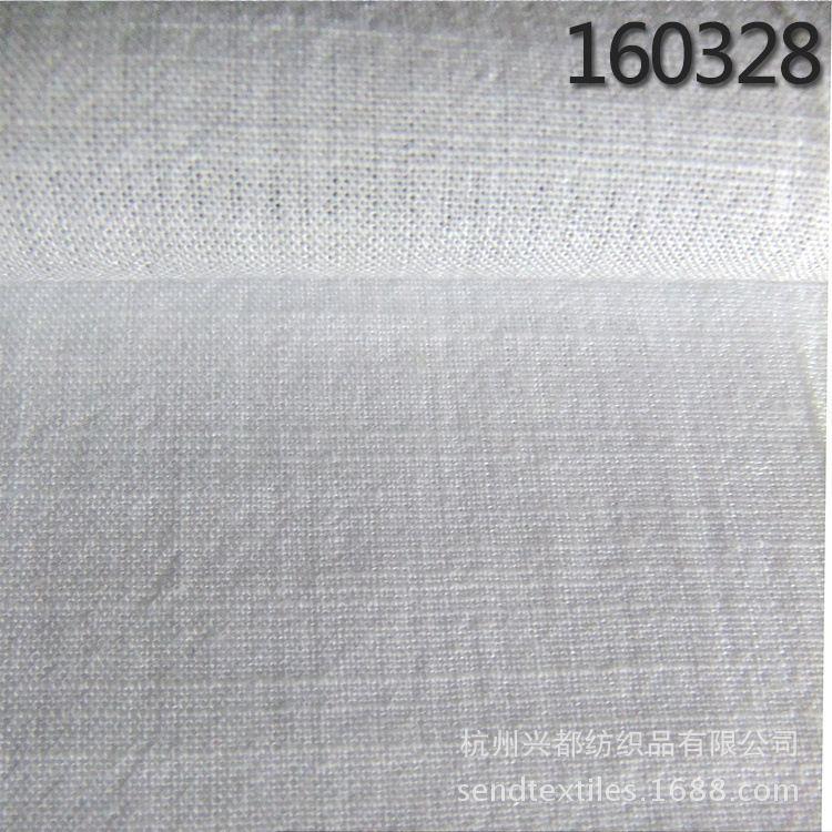 160328粘棉竹节透气平纹面料