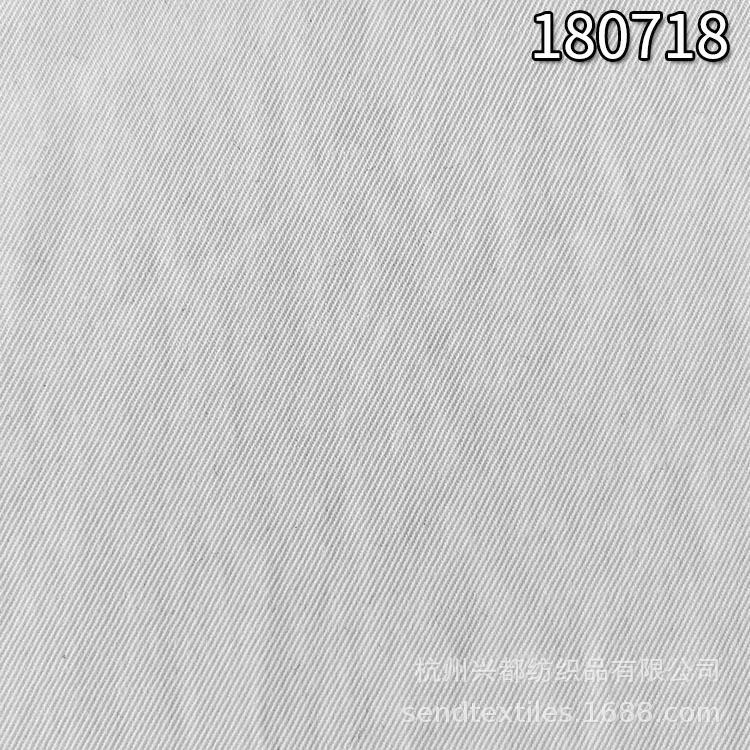 180718铜氨棉弹力面料 55%铜氨42%棉3%弹力斜纹服装面料