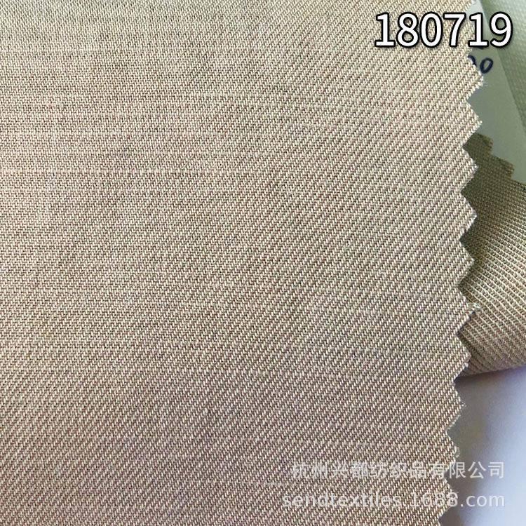 180719天丝麻斜纹面料 天丝麻双面斜纹服装面料