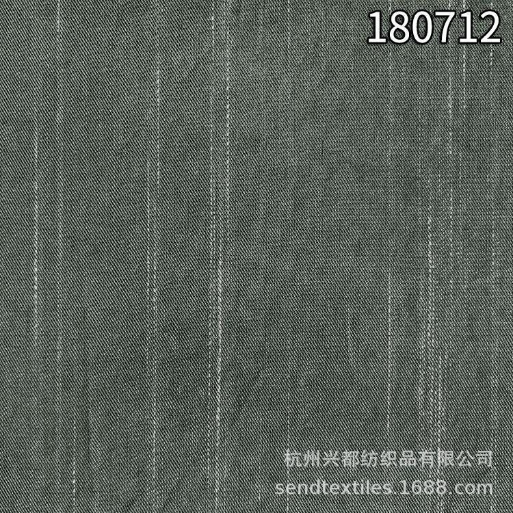 180712天丝涤流星雨斜纹面料 天丝衬衫斜纹布