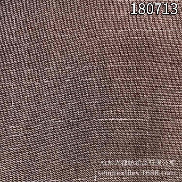 180713天丝涤不规则条子斜纹面料 天丝涤休闲时装面料