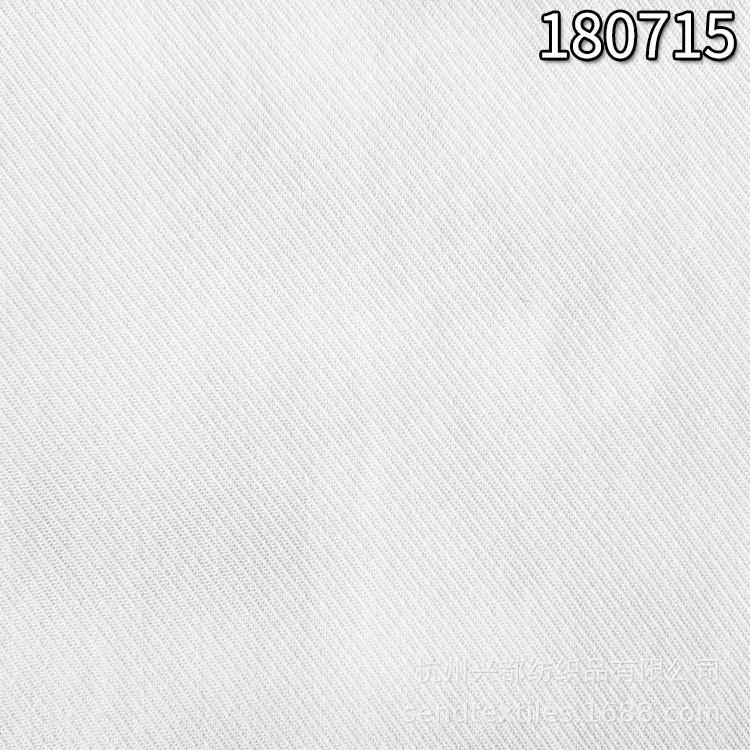 180715天丝麻骑兵斜纹面料 莱赛尔天丝麻斜纹面料
